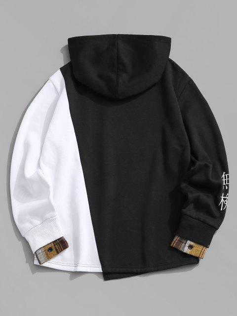 best Letter Graphic Print Contrast Asymmetrical Fleece Hoodie - BLACK L Mobile