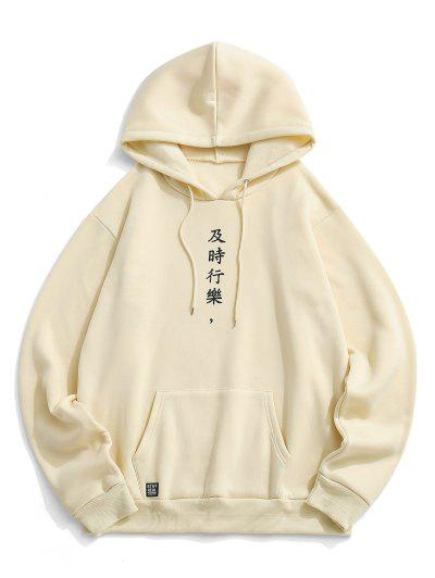 Chinese Character Print Flocking Drawstring Hoodie - Light Coffee Xl