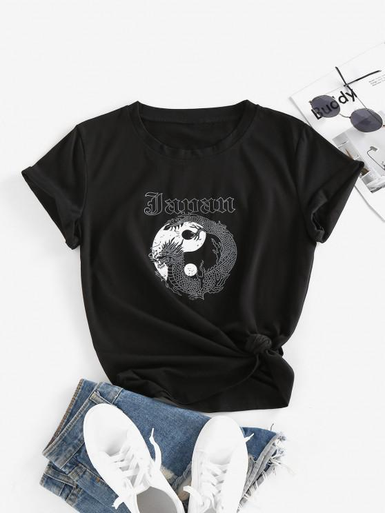 fancy Dragon Yin and Yang Print Chinoiserie T Shirt - BLACK M