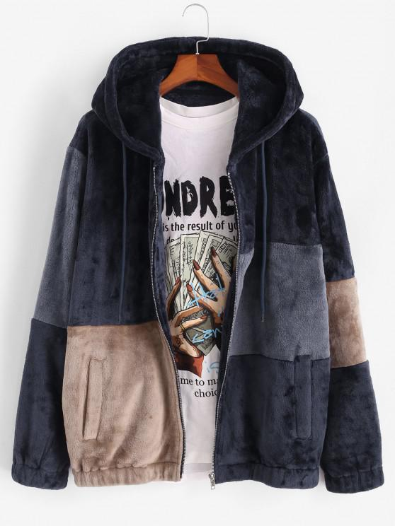 Hooded Zip Up Contrast Fluffy Jacket - ازرق غامق XL