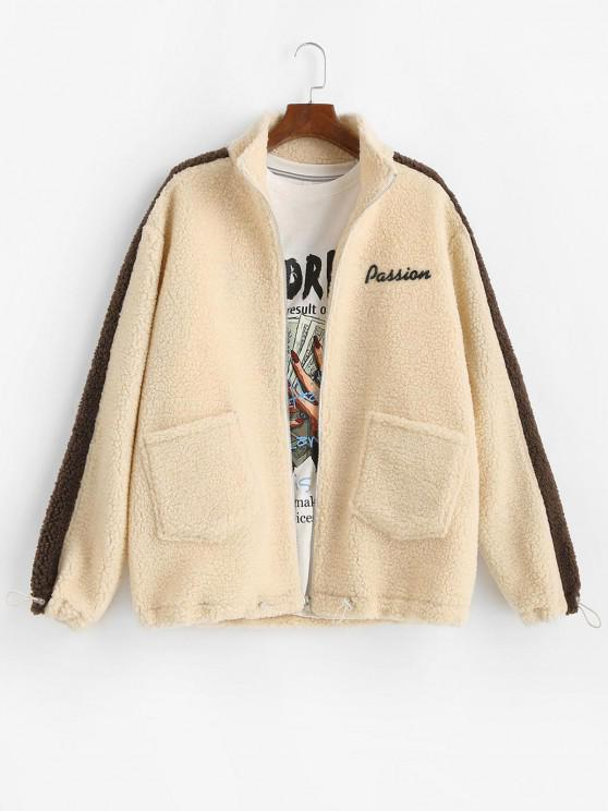 Letter Embroidery Colorblock Teddy Jacket - أصفر فاتح L