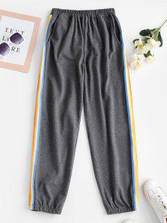 Side Striped Jogger Sweatpants - Gray M
