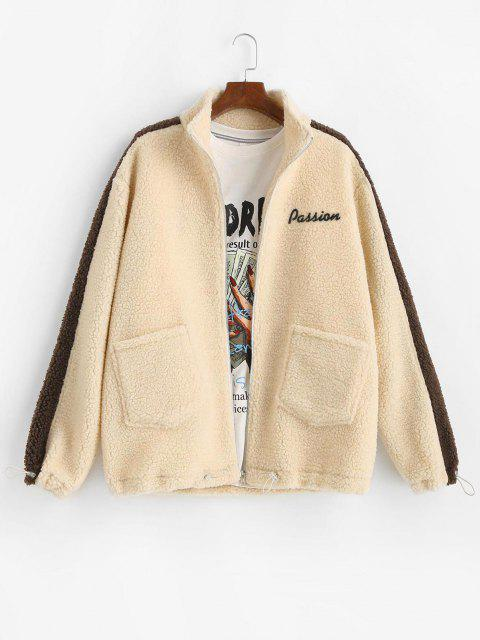 Letter Embroidery Colorblock Teddy Jacket - أصفر فاتح S Mobile