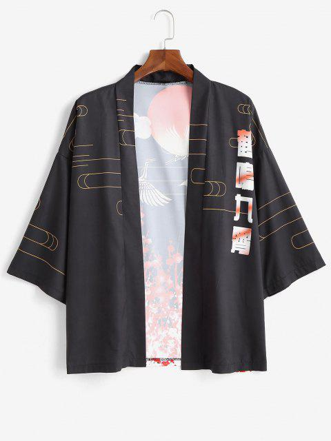 outfit Sun Crane Flower Print Open Front Kimono Cardigan - BLACK L Mobile