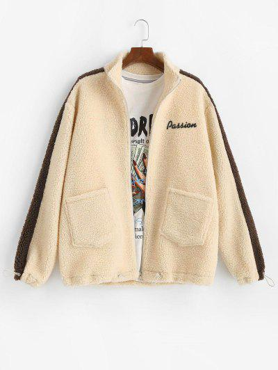 Letter Embroidery Colorblock Teddy Jacket - Light Yellow S