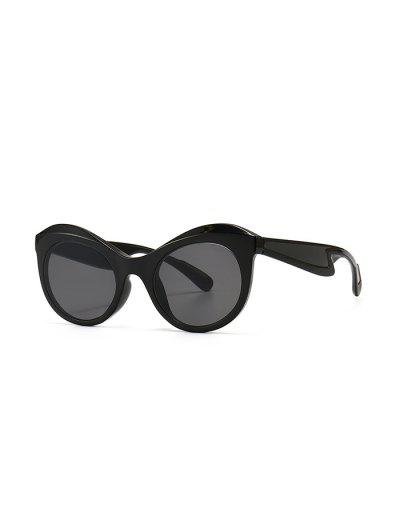 Anti UV Kitten Eye Sunglasses - Black