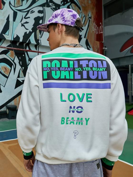 Love No Beamy Letter Contrast Fleece Lined Sweatshirt - أبيض XL
