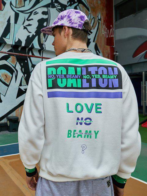fashion Love No Beamy Letter Contrast Fleece Lined Sweatshirt - WHITE M Mobile