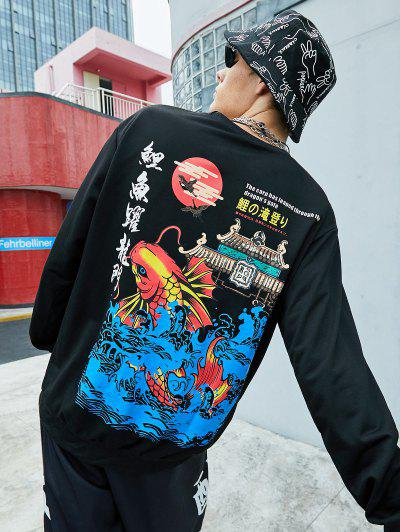 ZAFUL Carp Leaping Over Dragon Gate Chinoiserie Sweatshirt - Black M