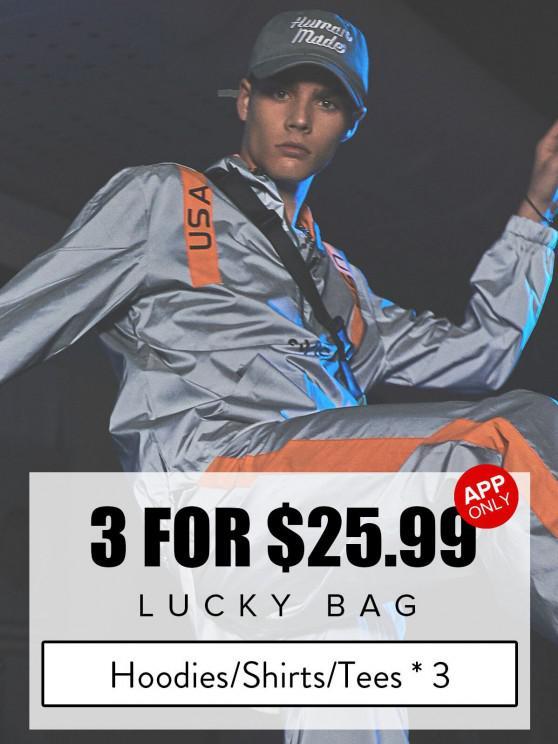 ZAFULBolsa de la suerte -Ropa de hombre3 * Sudaderas con capucha / camisas / camisetas- Cantidad limitada - Multicolor XS