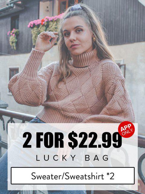 women's ZAFUL Lucky Bag - Womenswear 2*Random Sweater/Sweatshirt - Limited Quantity - MULTI L Mobile