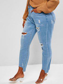 Plus Size Stepped Hem Distressed Skinny Jeans - Blue 2xl