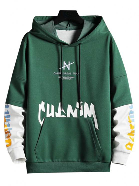 outfit Letter Print Faux Twinset Hoodie - DEEP GREEN L