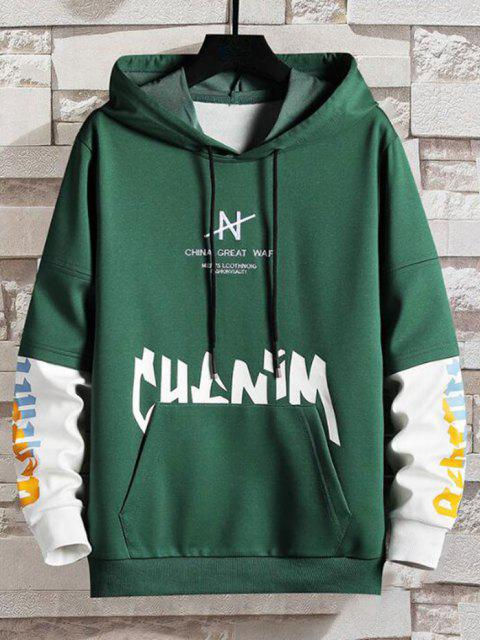 outfit Letter Print Faux Twinset Hoodie - DEEP GREEN L Mobile