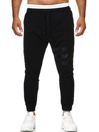 Drawstring Striped Sports Pants - Black Xl