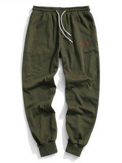 Embroidery Letter Drawstring Jogger Sweatpants - Deep Green Xl