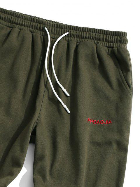 womens Embroidery Letter Drawstring Jogger Sweatpants - DEEP GREEN M Mobile