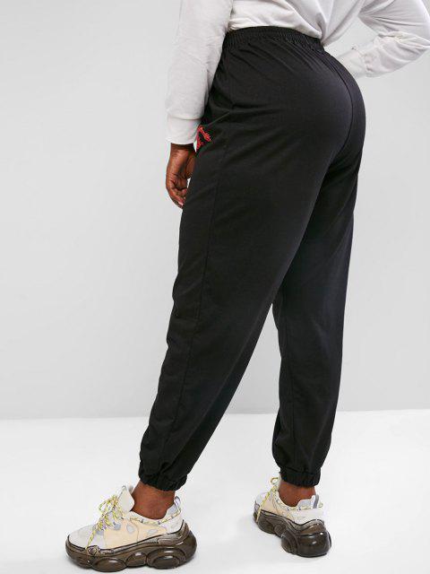 shop ZAFUL Plus Size Chinese Dragon Print Jogger Sweatpants - BLACK 3XL Mobile