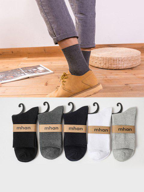 5 Pairs Solid Cotton Socks Set - متعدد  Mobile