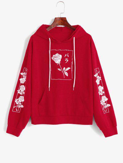 ZAFUL Drop Shoulder Rose Print Kangaroo Pocket Hoodie - Red S