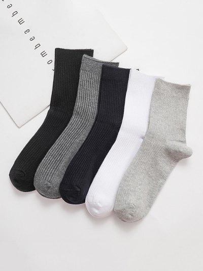 5 Pairs Solid Cotton Socks Set - Multi