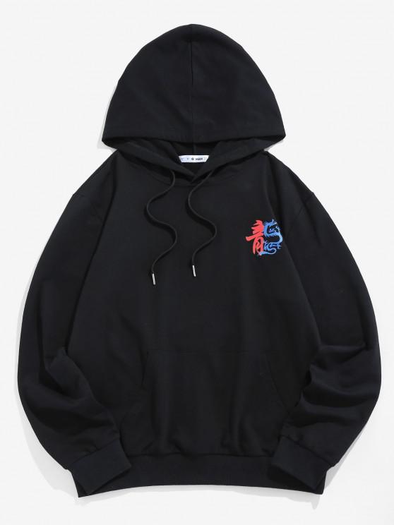 chic ZAFUL Chinoiserie Dragon Print Hoodie - BLACK XL
