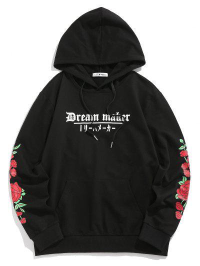 ZAFUL Dream Maker Flower Hoodie - Black Xxl