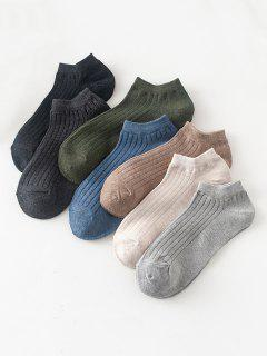 7 Pairs Plain Ribbed Ankle Socks Set - Multi
