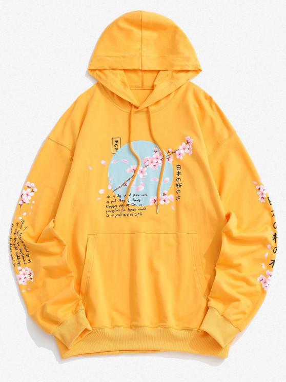 online Sakura Letter Graphic Streetwear Hoodie - YELLOW 2XL