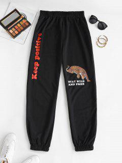 ZAFUL Pantalones De Cintura Alta Con Estampado De Leopardo - Negro M