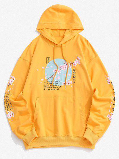 Sakura Buchstabe Grafik Gewaschen Hoodie - Gelb L