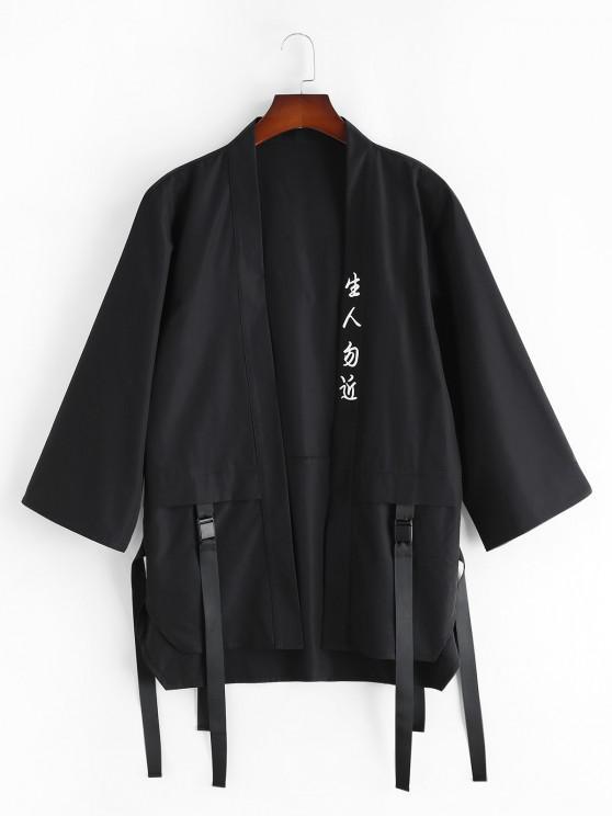 shop Hanzi Print Buckle Strap Kimono Cardigan - BLACK M