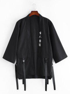 Hanzi Print Buckle Strap Kimono Cardigan - Black Xl