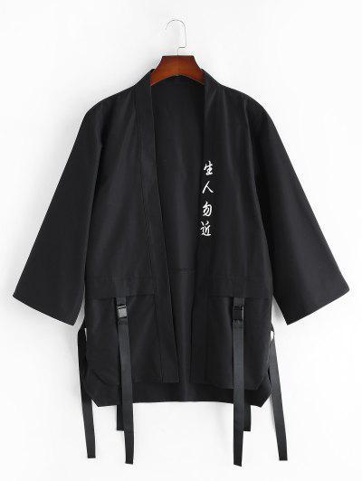 Hanzi Print Buckle Strap Kimono Cardigan - Black L