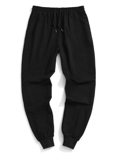 Plain Elastic Waist Jogger Sweatpants - Black Xxl