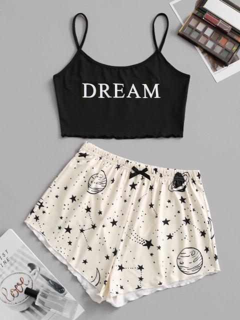 womens Lettuce-trim Planet Dream Graphic Two Piece Shorts Set - BLACK M Mobile