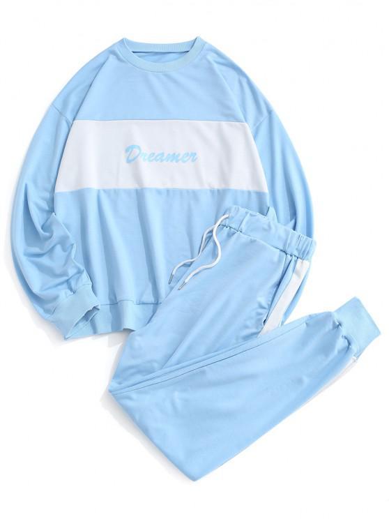 Ensemble de Sweat-shirt Court Côtelé en Blocs de Couleurs et de Pantalon Deux Pièces - Bleu Clair M