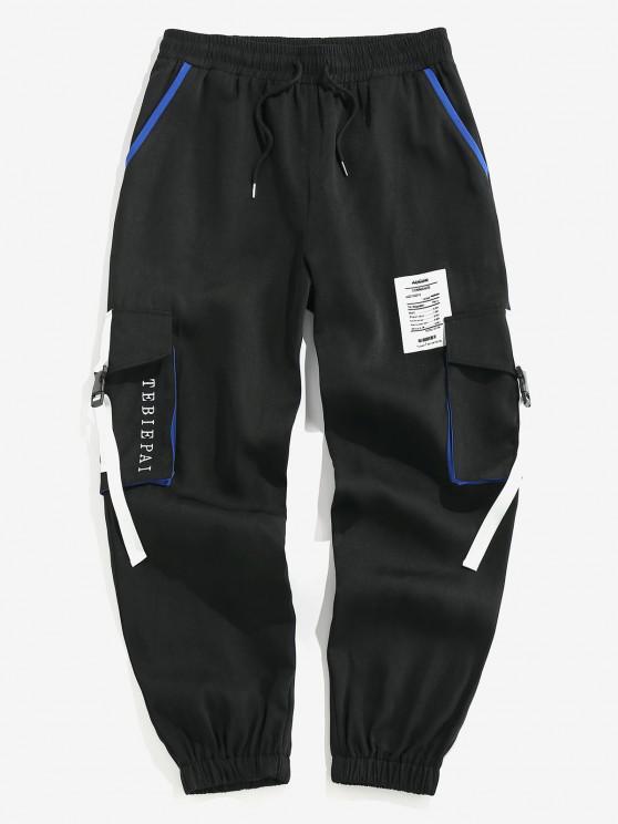 ZAFUL Pantalones de Carga con Bolsillos de Bloqueo de Color - Negro L