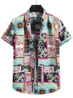 Floral Patchwork Print Short Sleeve Shirt - Multi-a Xl