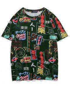 T-Shirt Grafica Di ZAFUL - Verde Intenso 2xl