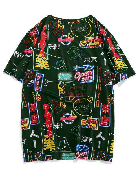 ZAFUL Camiseta con Diseño de Gráfico de Tokyo - Verde Oscuro XL Mobile