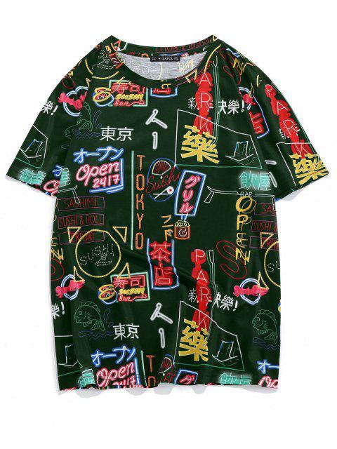 ZAFUL Tokyo Graphic Oriental T-shirt - ديب غرين 2XL Mobile