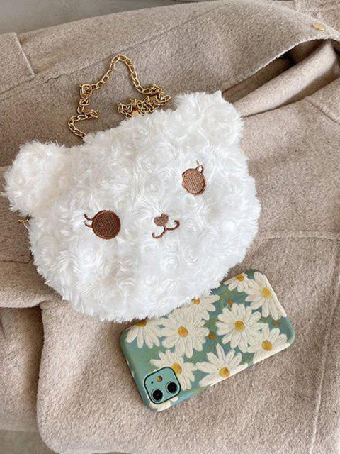 best Fluffy Cartoon Animal Chain Crossbody Bag - MILK WHITE  Mobile
