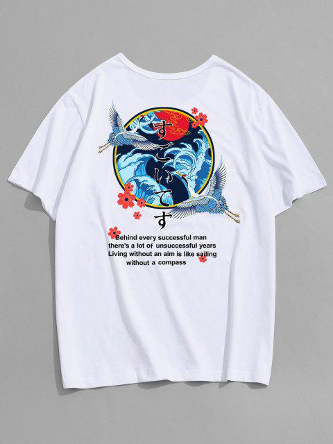 Flying Crane Slogan Floral Chinoiserie T-shirt - أبيض S Mobile