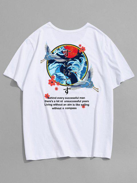 Fliegender Kran Slogan T-Shirt mit Blumenmuster - Weiß 2XL Mobile