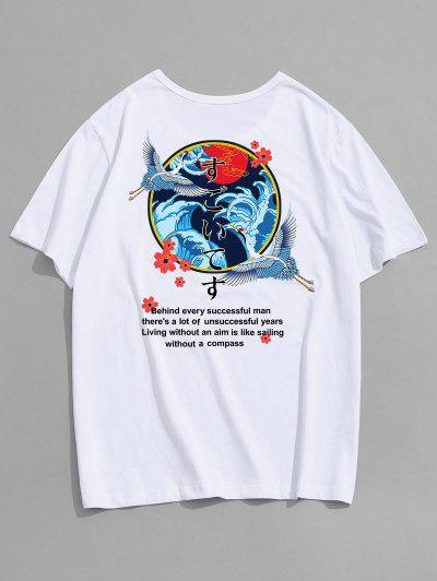 Flying Crane Slogan Floral Chinoiserie T-shirt - White 2xl