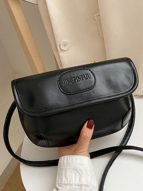 Embossed Letter Pattern Crossbody Bag - أسود  Mobile