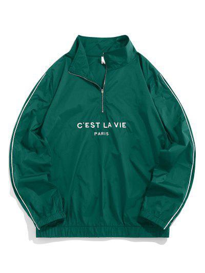 ZAFUL Letter Embroidered Quarter Zip Sweatshirt - Deep Green Xxl