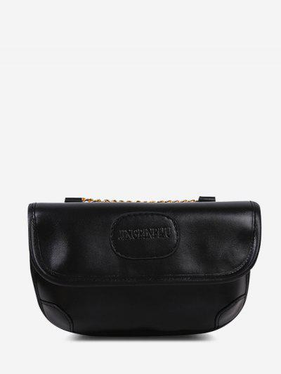 Embossed Letter Pattern Crossbody Bag - Black