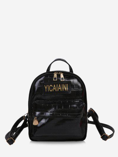 Letter Pattern Chain Strap Backpack - Black